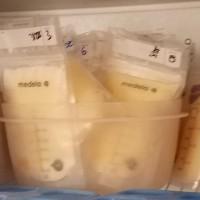 Creamy Liquid Gold