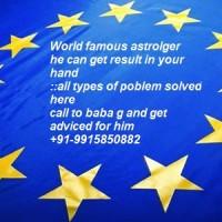 born baby related problem solution by baba abhishek ji +91-9915850882