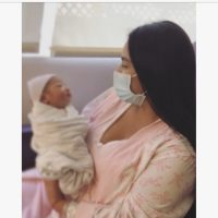 Donating Surrogate